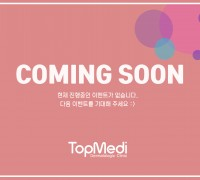 EVENT COMING SOON